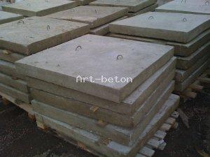 Плитка бетон цена завод бетон ступино